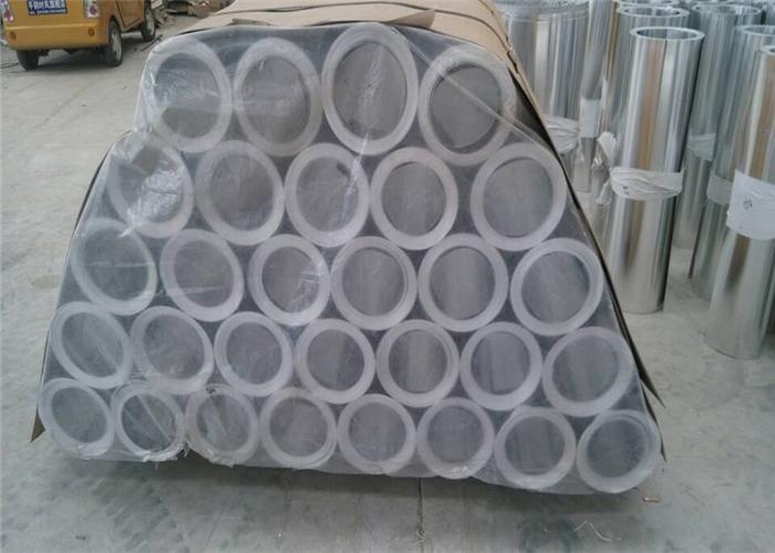 铝板价格查询计算方式