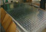 0.08毫米厚铝箔价格厂家直销