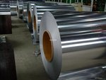 供应0.7毫米厚铝合金卷板厂家厂家直销