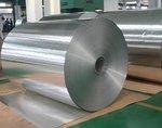 5052防滑鋁板價格一公斤