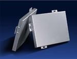 铝材厂家  铝单板生产厂家