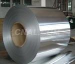 进口7075铝卷5056铝带