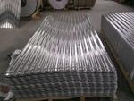 0.45mm铝板一米多少钱