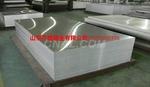 1100铝焊丝价格