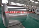0.04毫米鋁箔多少錢一公斤