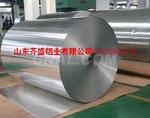 齐盛金属0.5mm保温铝板价格