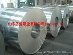 专营0.5毫米厚铝卷板价格