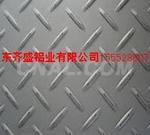 我公司主营花纹铝板价格