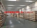 合金铝板铝合金板防锈铝板
