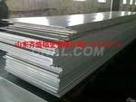 5083材质铝合金板价格