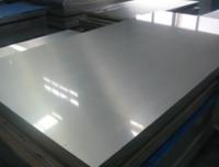 7075铝板每吨价格规格
