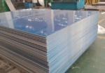 4mm花紋防滑鋁板價格直銷