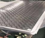 铝瓦楞板价格商家