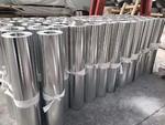 0.4個厚防腐鋁板