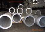 擠壓鋁管價格