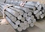 鋁排生產廠家