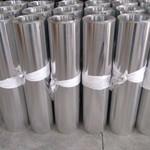 840型鋁瓦楞板價格