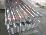2.0毫米厚铝板价格