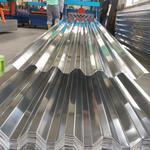 氟碳噴涂鋁板現貨