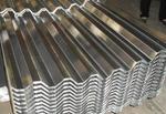 0.65mm防腐保温铝皮铝板价格