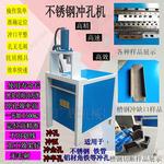 管材打孔機鋁合金沖孔機重量保證