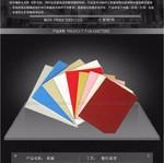 国产6061氧化铝板价格