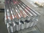 铝合金瓦楞板含税价格
