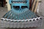 6061鋁管廠家