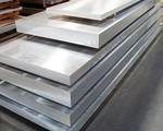 5754合金铝板销售价格