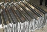 鋁合金瓦楞板