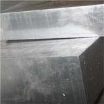 氧化铝板价格规格表