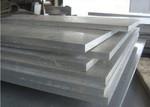 工業鋁板一公斤價格