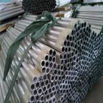 空调专用铝管价格