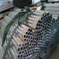 铝管一公斤价格