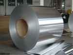 0.5mm厚鋁卷板價格