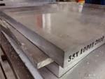 壓花鋁板一平方價格