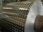 6061超厚超寬鋁板