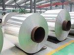 鋁合金卷板價格