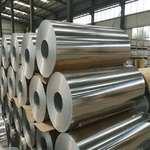 銷售鋁合金瓦楞板廠家