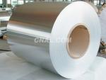 铝皮 0.5mm铝皮 管道保温铝皮价格