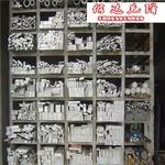 6061铝镁合金铝板每公斤价格