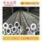 铝板厂-4mm防滑铝板
