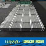供应0.9毫米防腐保温铝板价格