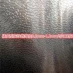 0.4mm防腐保温铝板一平方价格