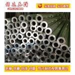 0.5mm1060防锈铝板价格