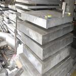 7075铝合金超厚铝板一吨多少钱