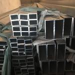 7075标牌铝板一吨多少钱