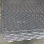 0.9毫米保溫鋁板廠家報價 信達先鋒
