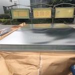 1060超厚鋁板切割價格