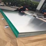 5083-H112铝板价格